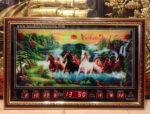 Đồng hồ điện lịch vạn niên , Mã đáo thành công- 125
