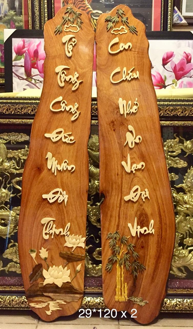 Tranh thư pháp câu đối Tổ Tông (gỗ hương TG220)