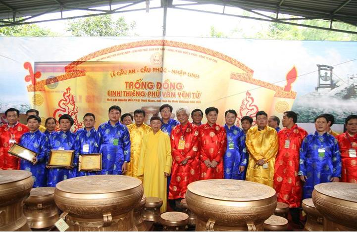 Trống đồng, đúc trống đồng, trống đồng Linh Thiêng chùa Yên Tử, Trống đồng mừng đại lễ 705 năm Phật Hoàng Trần Nhân Tông