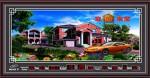 Tranh lịch vạn niên-nhà lầu xe hơi-DH724