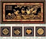 Tranh đồng mạ vàng 24k:Tùng hạc trường tồn