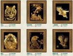 Tranh mạ vàng 24k MV016-Long-hổ-đại triển