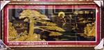 Tranh nhung đồng K021-Tùng nghênh khách