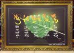 Nhân Lễ Nghĩa Trí Tín – 017 ( tranh in dầu cao cấp )