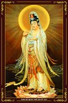 Phật Quán Thế Âm-036