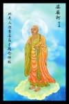 Phật-068