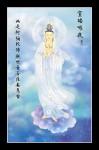 Phật Quán Thế Âm-076