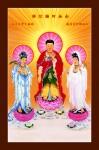 Phật Tam Thánh-104