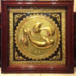 Tranh đồng mạ vàng 24k, chữ Tâm- A119