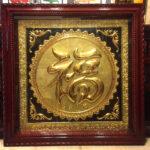 Tranh đồng mạ vàng 24k- chữ Phúc -A118