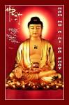 Phật Adida 004C (ép laminater đổ bóng)