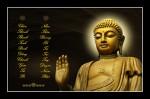 Phật ADIDA 090 (ép laminater đổ bóng)