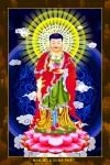 Phật ADIDA 222 (ép laminate đổ bóng)