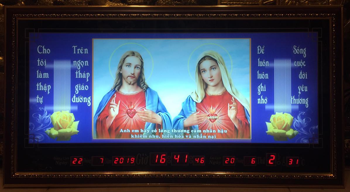 Tranh lịch vạn niên- Mẹ Maria và Chúa Giesu -8607