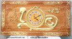 Đồng Hồ Chữ Lộc ( TG032 gỗ gõ đỏ dát vàng )