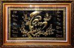 Tranh Đồng thư pháp, Chữ Tâm – A183