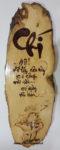 Tranh gỗ thư pháp bút lửa, Chí-TG165