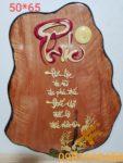 Tranh gỗ Hương chữ Phúc -TG214