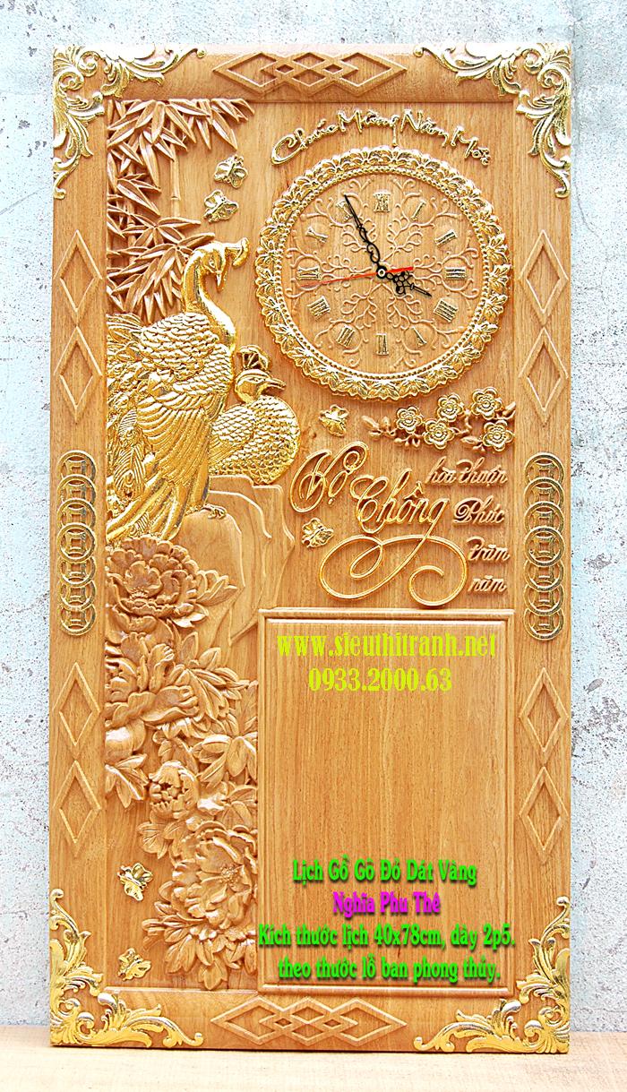 Tranh thư pháp gỗ gõ đỏ, Vợ Chồng-TG011