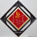 Tranh thêu thư pháp chữ Lộc F158