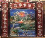 Cửu Huyền Thất Tổ, sơn mài khảm trai -SM280