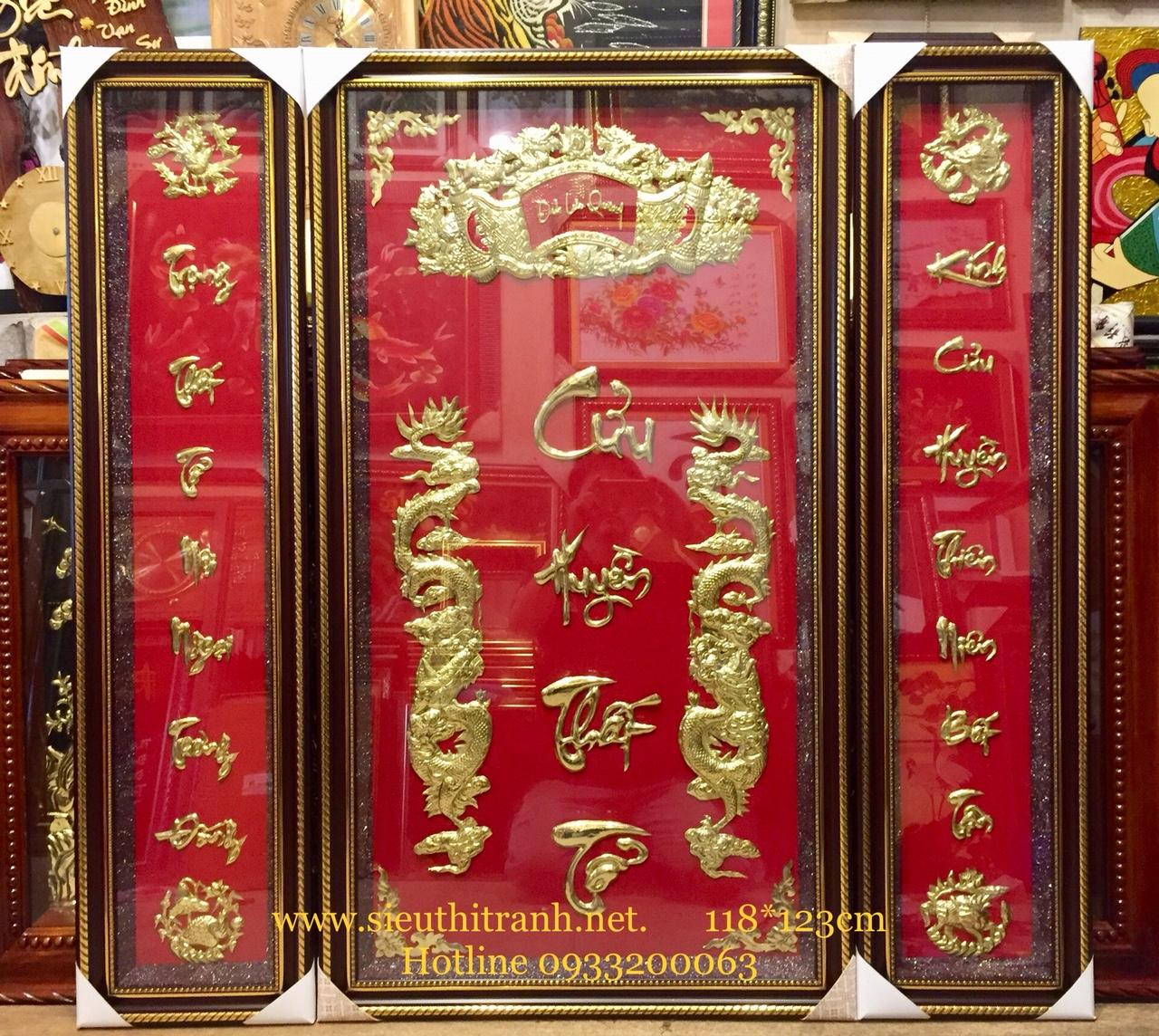 Tranh thờ cúng, Cửu Huyền Thất Tổ -A204