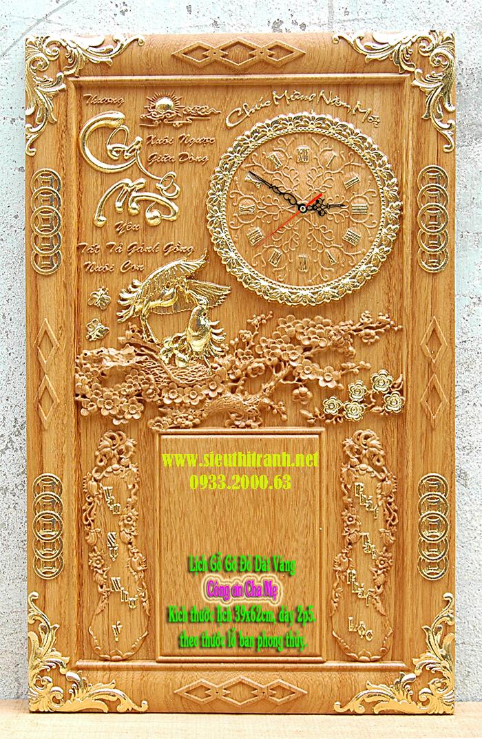 Tranh gỗ gõ đỏ điêu khắc đốc lịch, Cha Mẹ -TG246