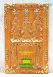 Tranh đốc lịch gỗ gõ đỏ điêu khắc ,Phúc Lộc Thọ -TG247