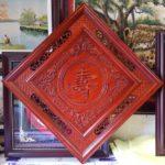 Chữ THỌ, gỗ hương đỏ nhập khẩu-TG257