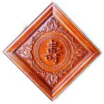 Tranh gỗ hương Lào, chữ Thọ-TG254