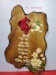 Tranh thư pháp gỗ hương chữ THỌ-TG006