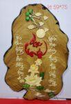 Tranh gỗ thư pháp chữ Mẹ -Cha TG037