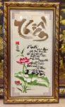 Thư pháp chữ Thiền -L014