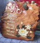 Tranh gỗ thư pháp chữ Đức -TG09