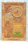 Tranh đốc lịch gỗ gõ đỏ, Vợ Chồng -TG245