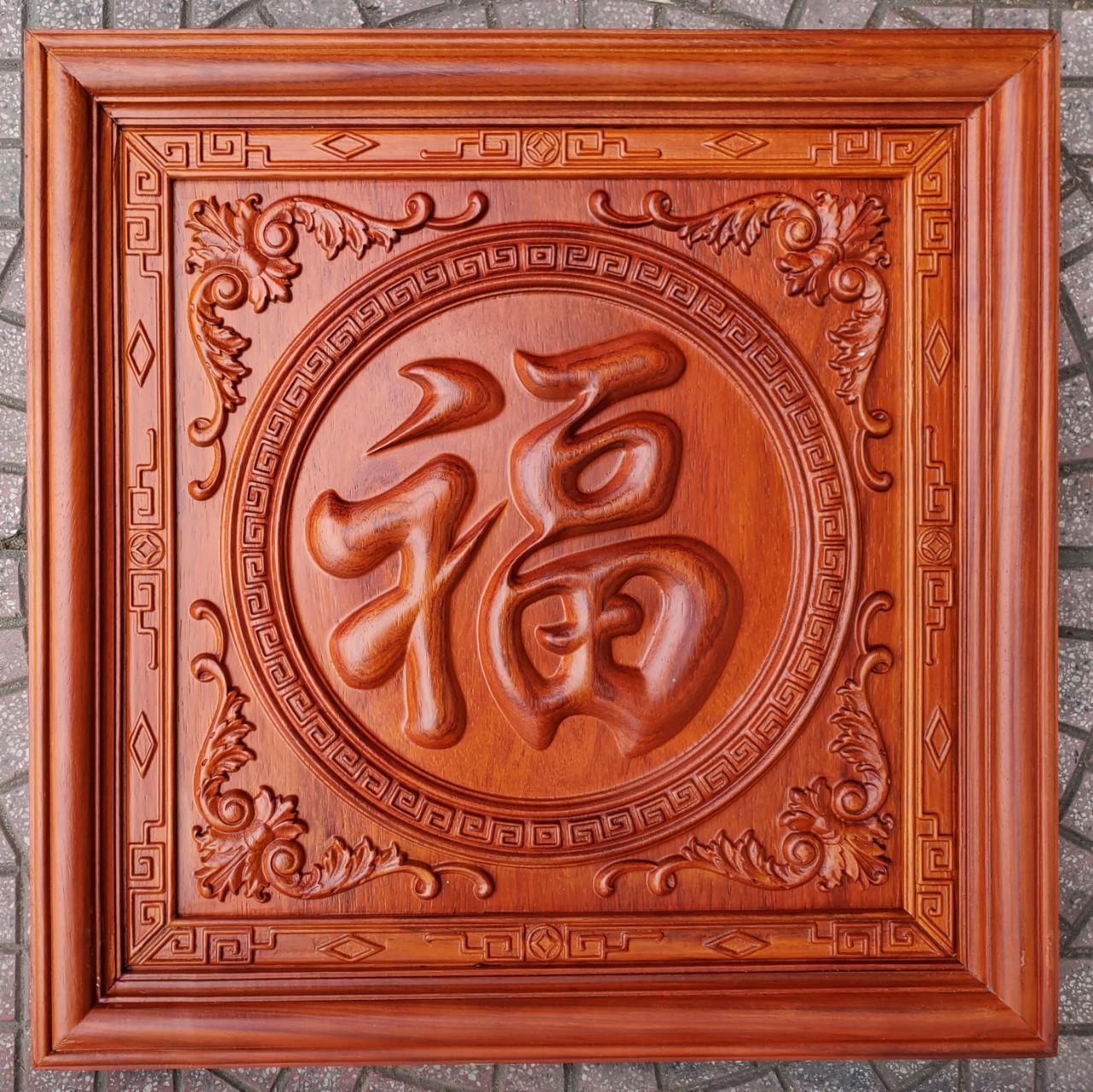 Tranh gỗ hương, chữ Phúc-TG031