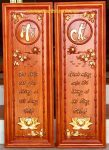 Tranh gỗ hương đục nổi mạ vàng thư pháp chữ Cha Mẹ-TG273
