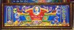 Tranh in cuốn thư, Chủ tịch Hồ Chí Minh – IN113