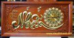 Tranh gỗ hương chữ Nhẫn gắn đồng hồ -TG281