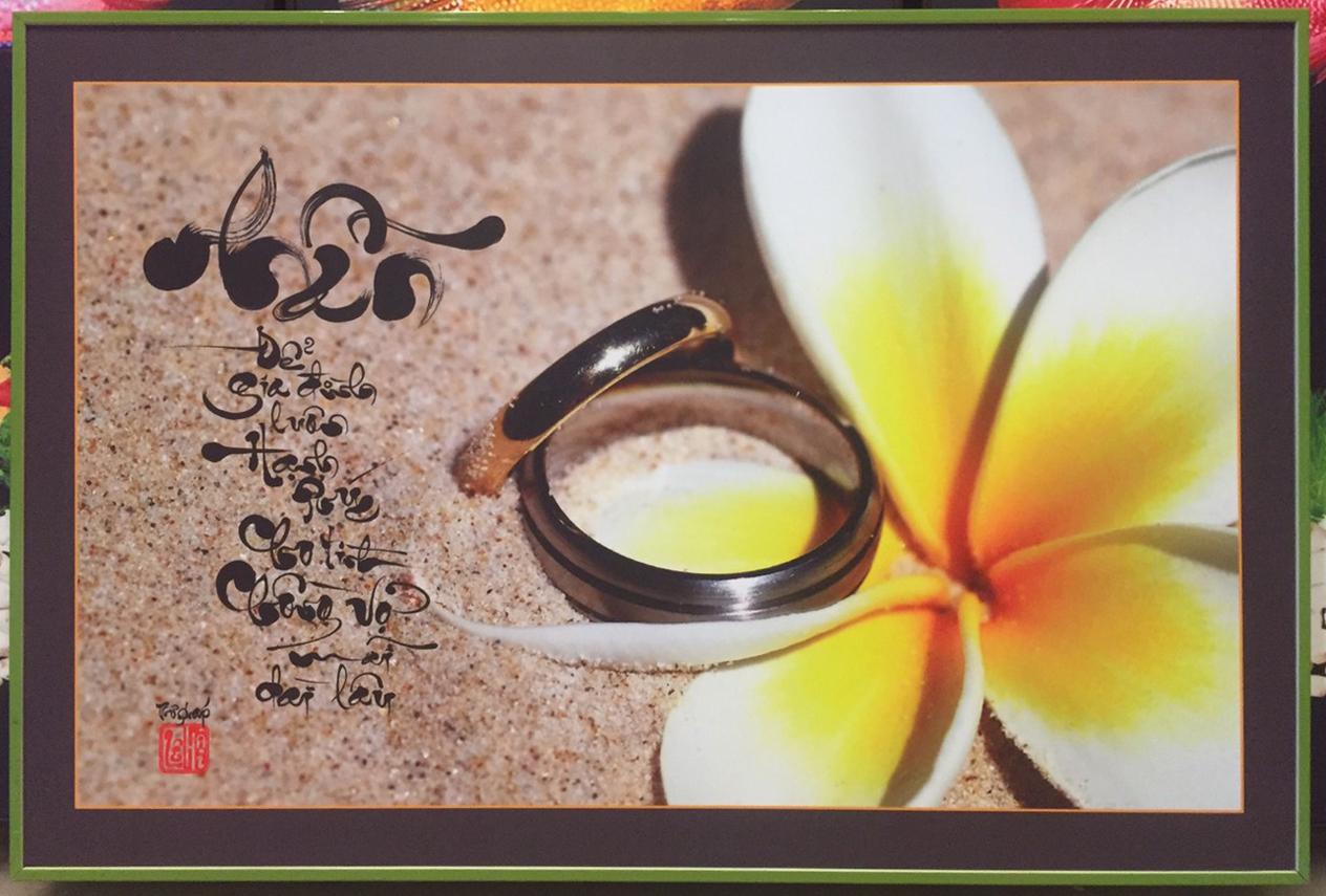 Tranh thư pháp chữ Nhẫn – IN126