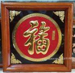 Tranh đồng vàng khung gỗ tự nhiên chữ Phúc – A237p