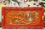 Tranh gỗ hương đỏ, đồng hồ chữ Nhẫn – 4201