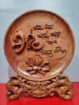 Đĩa gỗ để bàn – Chữ Đức-TG14